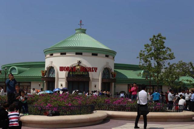 迪士尼小鎮