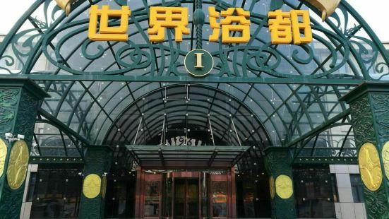 香洲旅遊度假區