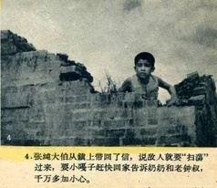 嘎子村用戶圖片