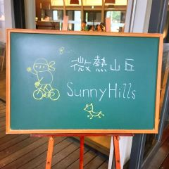 Sunny Hills User Photo