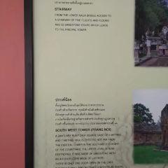 Phimai National Museum User Photo