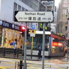 Nathan Road User Photo