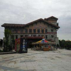 Changbaishangaoyuanbingxueyundongxunlian Base User Photo