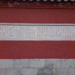 廣宗寺用戶圖片