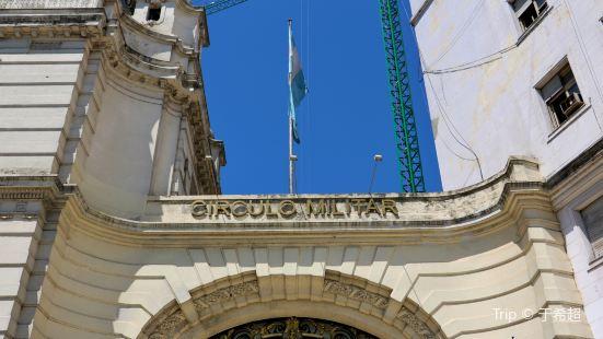Circulo Militar