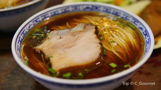 Tong De Xing Jing Pin Noodle House( Jia Yu Fang )