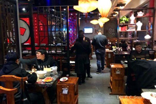 La Fu ( Feng Huang Street )2