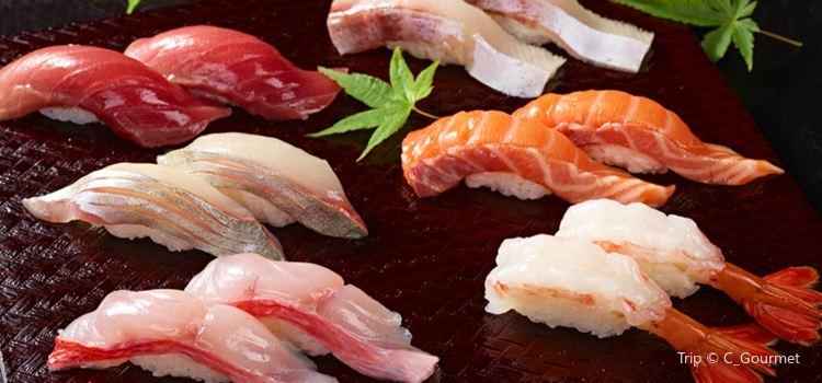 KYOKU日本料理(嘉里建設廣場店)