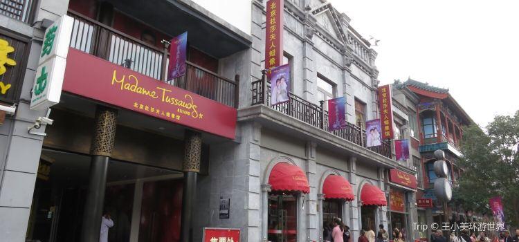 Madame Tussauds Beijing3