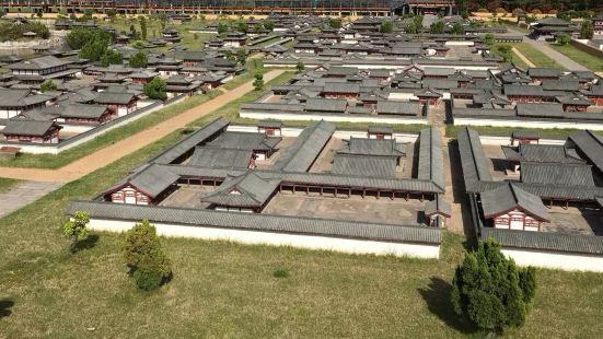 Hanyaomen Relic Site