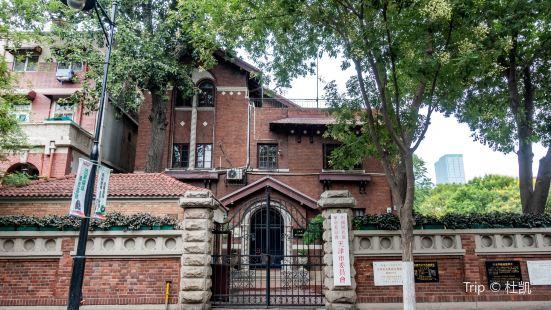 Former Residence of Gu Weijun
