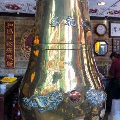 Koong Woh Tong Jalan Petaling User Photo