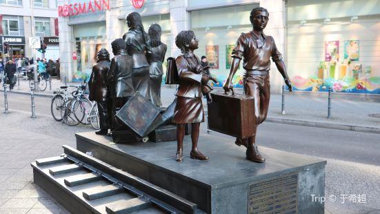 Kindertransport Memorial