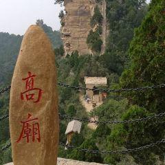 人祖山景區用戶圖片