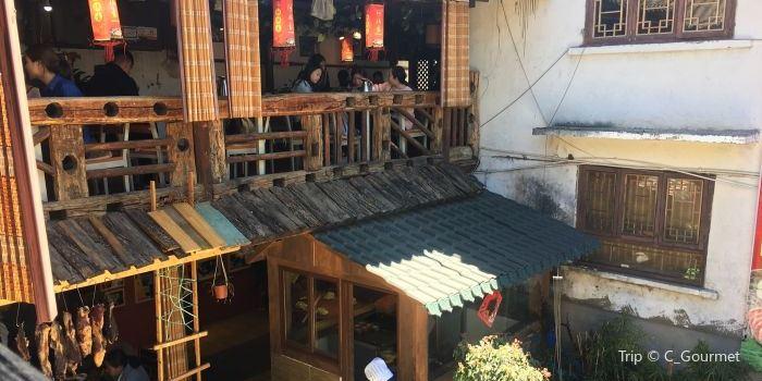 A Ma Yi Na Xi Yin Shi Yuan ( Xiao Shi Qiao )