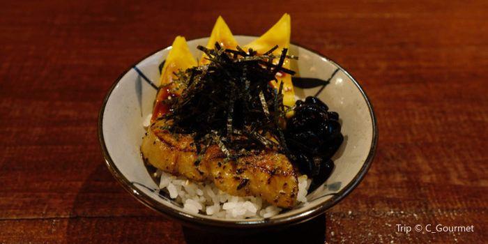 Sanjiki酒吧2