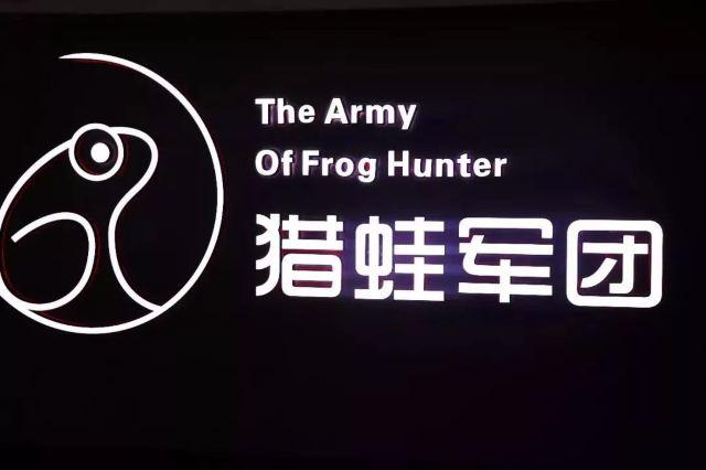 """沒有一隻""""蛙"""",能活著走出昆明!"""