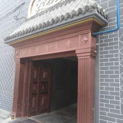 白玉巷清真寺用戶圖片