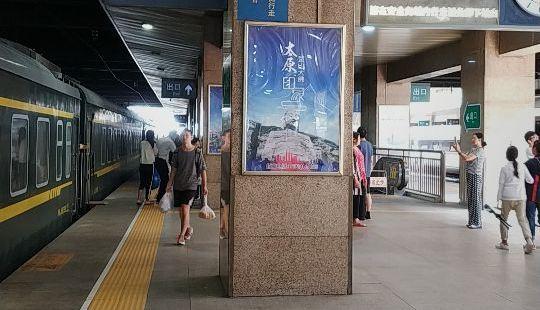 火車站速食麵