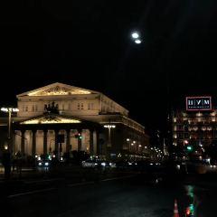 State Academic Bolshoi Theater Museum User Photo