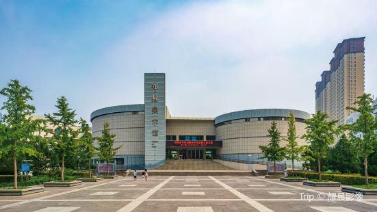 鄭州美術館