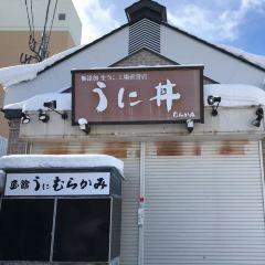 村上海膽(日本生命札幌店)用戶圖片