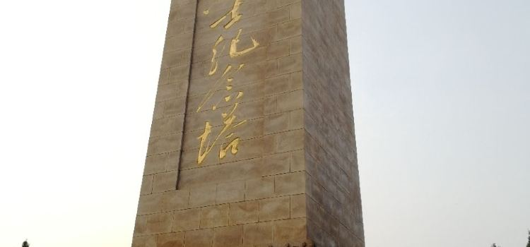 Memorial Hall of the Laiwu Campaign (South Gate)