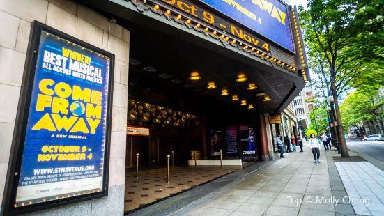 第五大道劇院