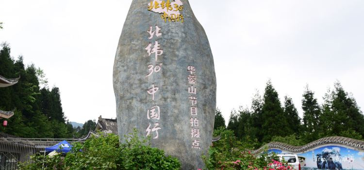 Huaying Mountain1