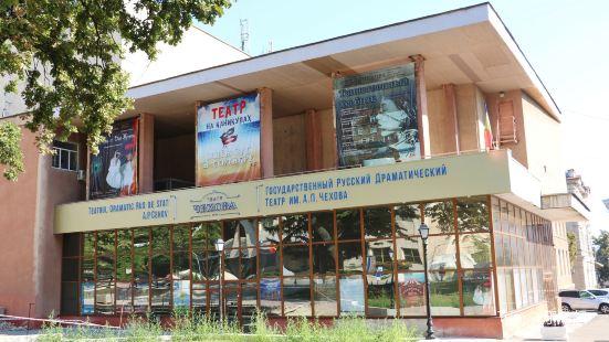 A.P. Chekhov Theater