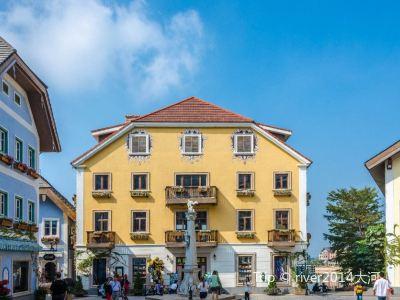 할슈타트 마을