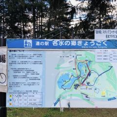 Fukidashi Park User Photo