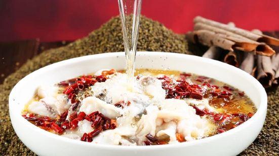 Lao Wu Sichuan Cuisine( Shenyang )