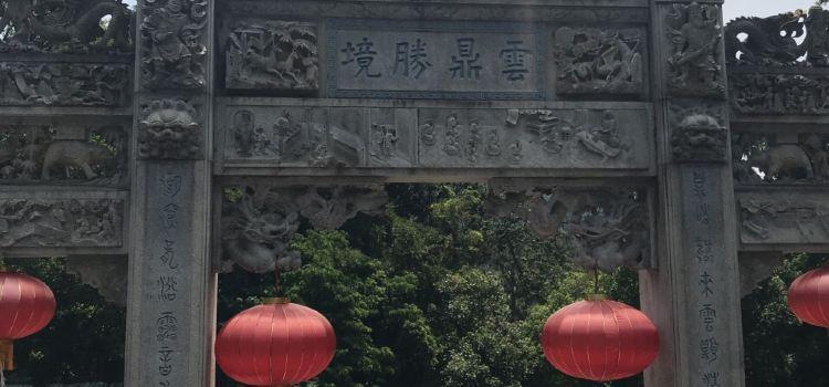 Qingyun Temple1