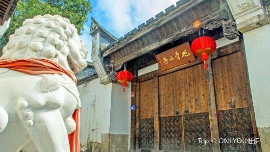 Baoyun Mountain House