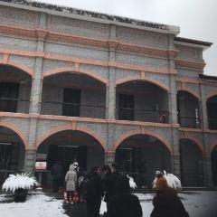 우창 봉기 기념관 여행 사진