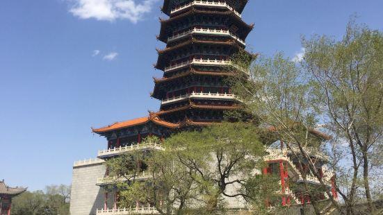 Liaoyuan Museum