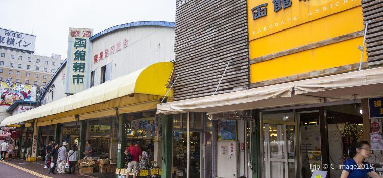 Hakodate Morning Market3