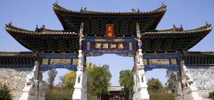 Jianshui Confucius Temple1