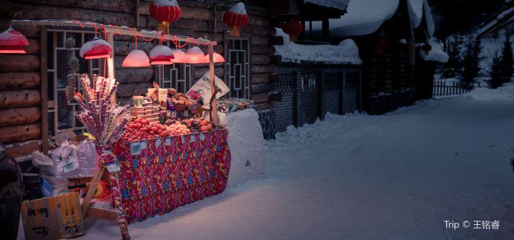 Snow Town (Xuexiang)3