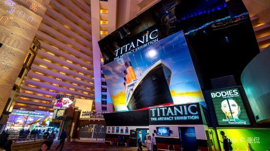 타이타닉 인공 전시관