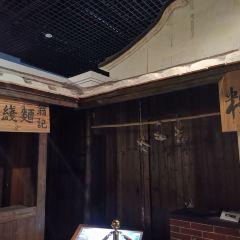 Mintaiyuan Museum User Photo