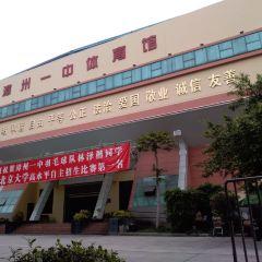 漳州第一中學用戶圖片