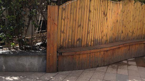 箱根觀光案內所