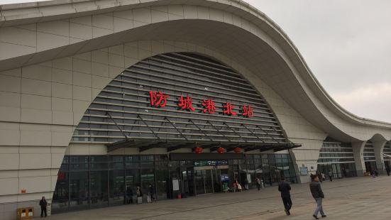 Fangchenggang Railway Station Square