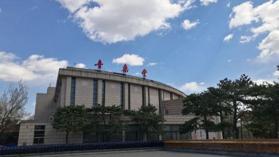 北京中山公園音樂堂
