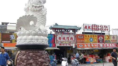 新竹都城隍廟