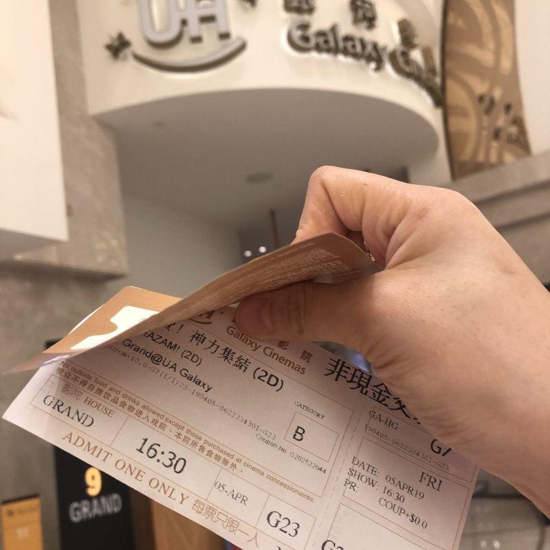 UA Galaxy Cinemas   Tickets, Deals, Reviews, Family Holidays - Trip com