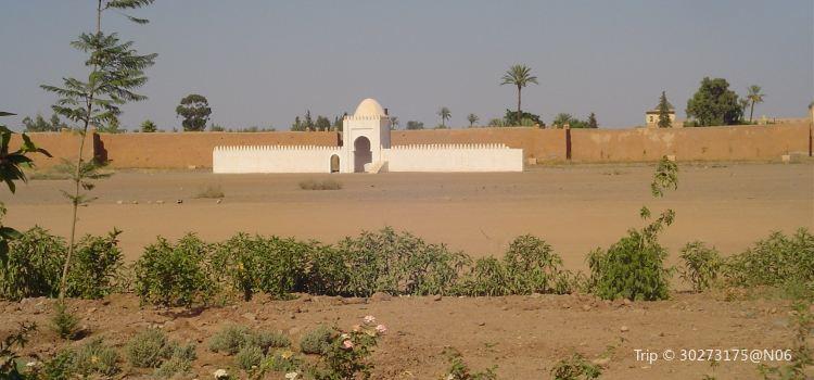 Agdal Gardens