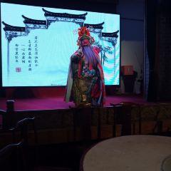 Huan Cui Tang(PIN HUI CAI SHANG HUI XI) User Photo